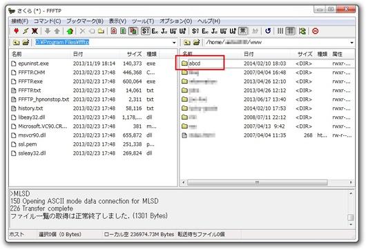 sakura-domain-10.jpg