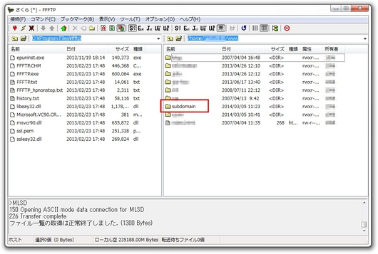 sakura-subdomain-10.jpg