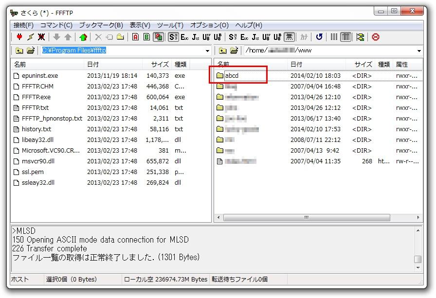 https://domain.hassin.info/img/sakura-domain-10.jpg
