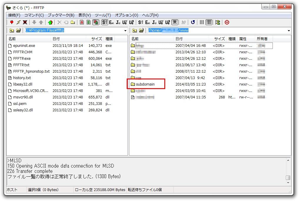 https://domain.hassin.info/img/sakura-subdomain-10.jpg