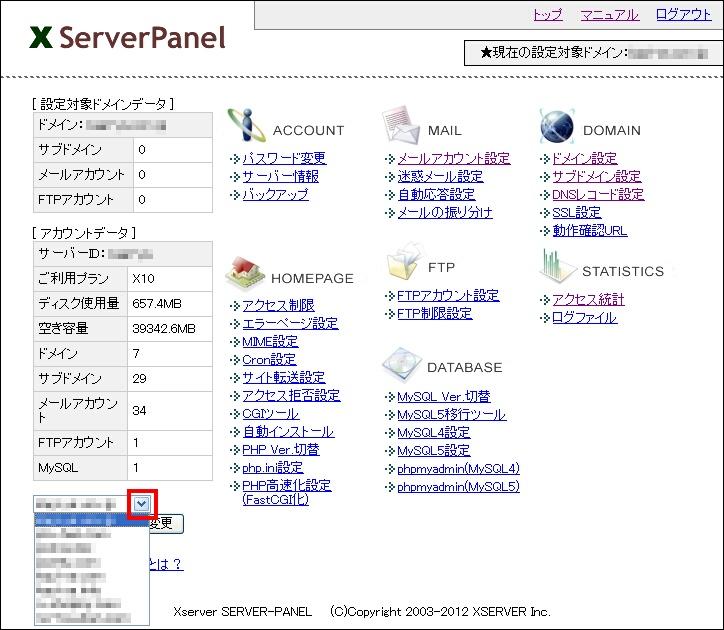 http://domain.hassin.info/img/x-mail-01.jpg