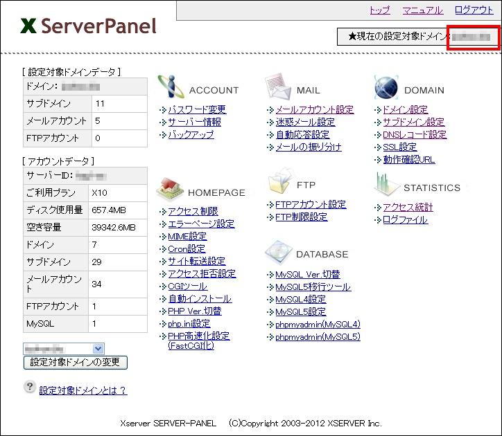 http://domain.hassin.info/img/x-mail-03.jpg