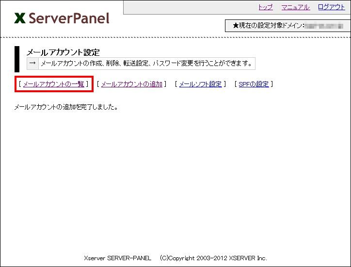 http://domain.hassin.info/img/x-mail-08.jpg