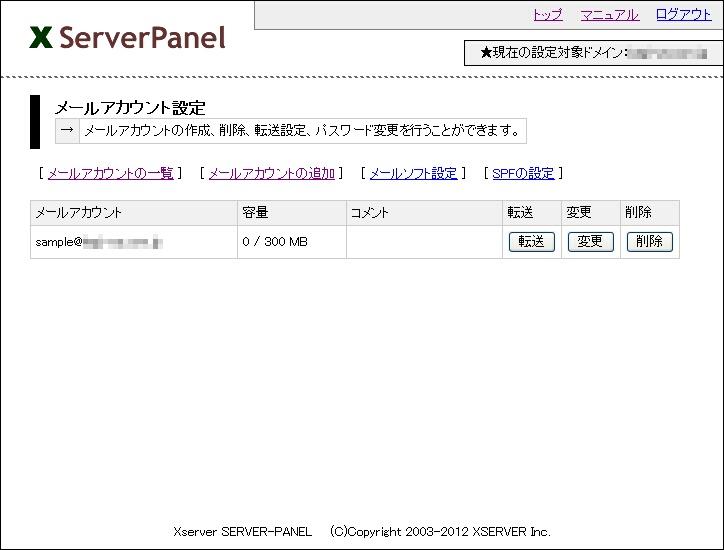 http://domain.hassin.info/img/x-mail-09.jpg