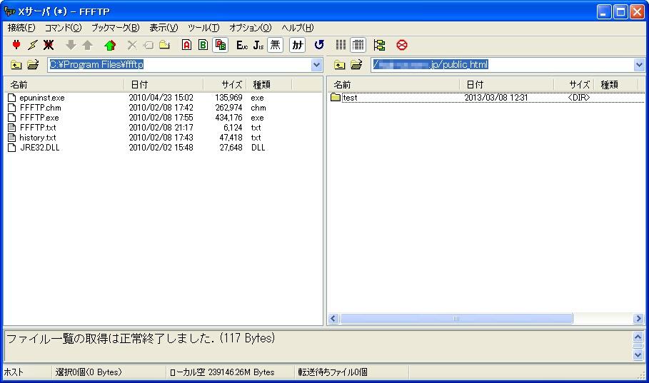 https://domain.hassin.info/img/x-sub-07.jpg