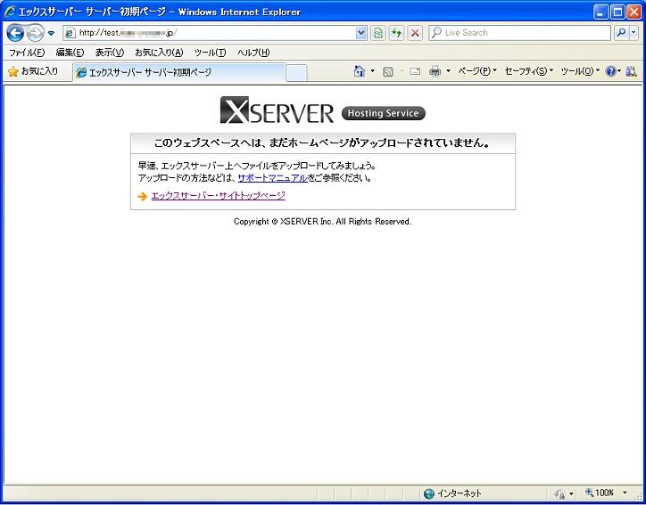 http://domain.hassin.info/img/x-sub-08.jpg